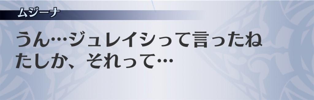 f:id:seisyuu:20200404190047j:plain