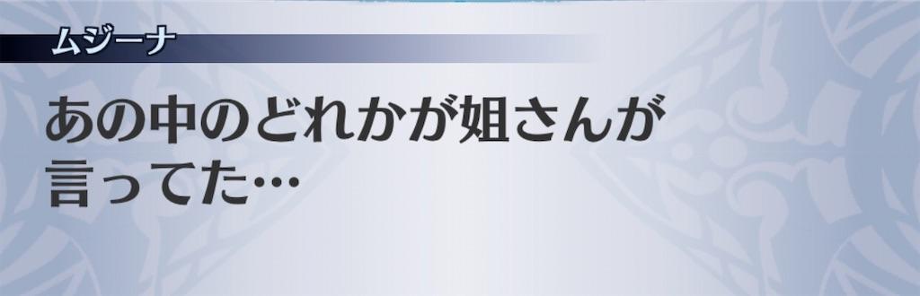 f:id:seisyuu:20200404190056j:plain