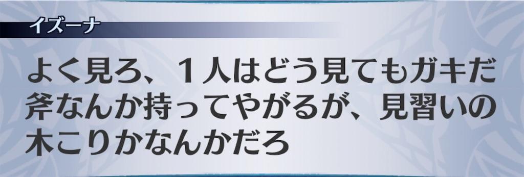 f:id:seisyuu:20200404190230j:plain