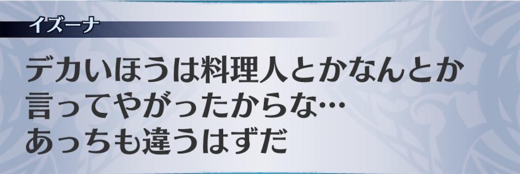 f:id:seisyuu:20200404190235j:plain