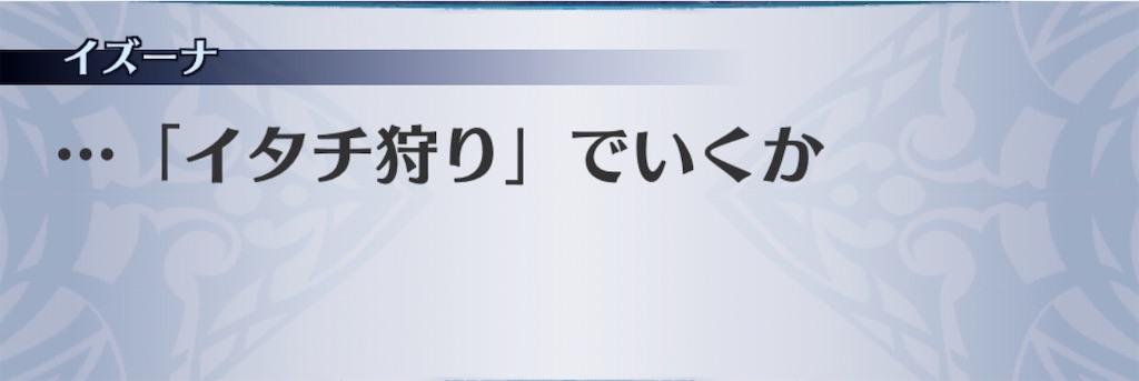 f:id:seisyuu:20200404190403j:plain