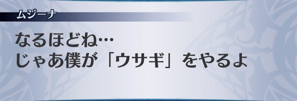 f:id:seisyuu:20200404190408j:plain