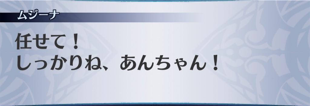 f:id:seisyuu:20200404190550j:plain