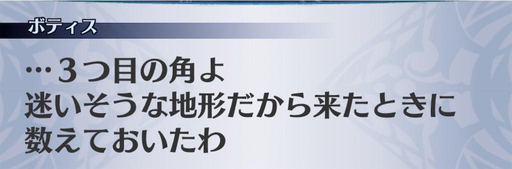 f:id:seisyuu:20200404190612j:plain