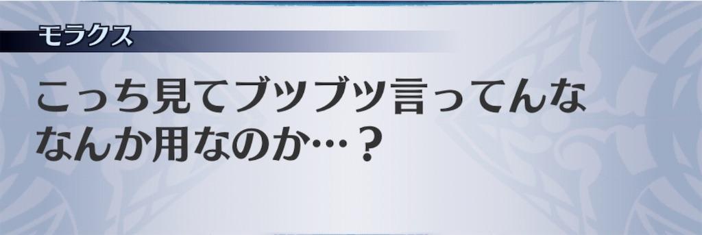 f:id:seisyuu:20200404190750j:plain