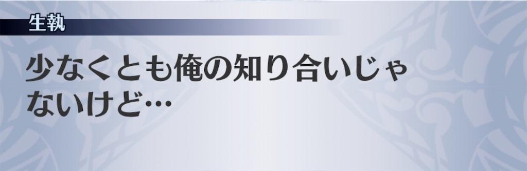 f:id:seisyuu:20200404190756j:plain