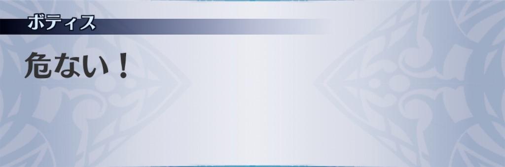 f:id:seisyuu:20200404190852j:plain