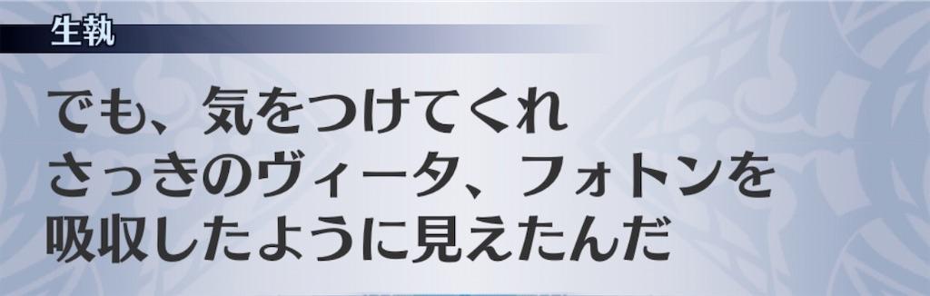 f:id:seisyuu:20200404191300j:plain