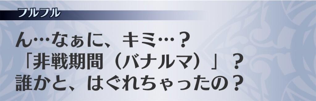 f:id:seisyuu:20200404204714j:plain