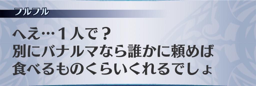 f:id:seisyuu:20200404204815j:plain