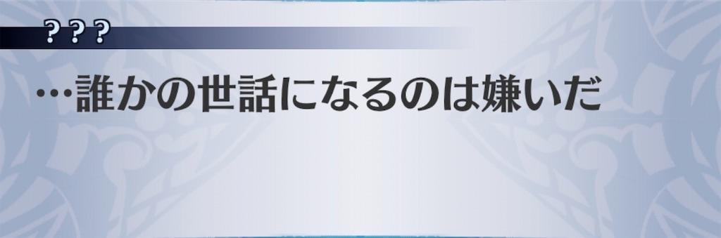 f:id:seisyuu:20200404204821j:plain