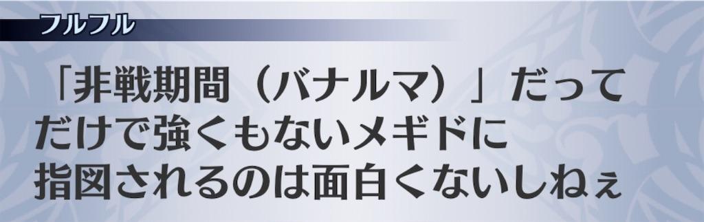 f:id:seisyuu:20200404204910j:plain