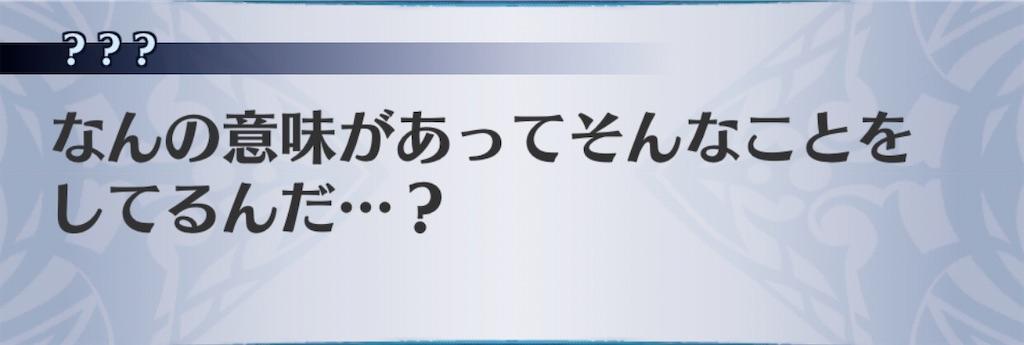 f:id:seisyuu:20200404204956j:plain