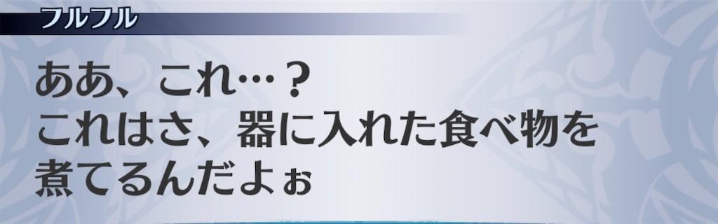 f:id:seisyuu:20200404205056j:plain