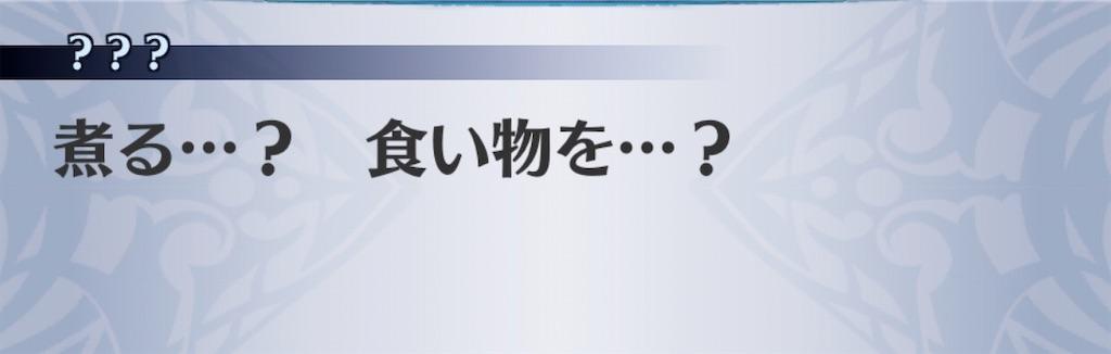 f:id:seisyuu:20200404205100j:plain