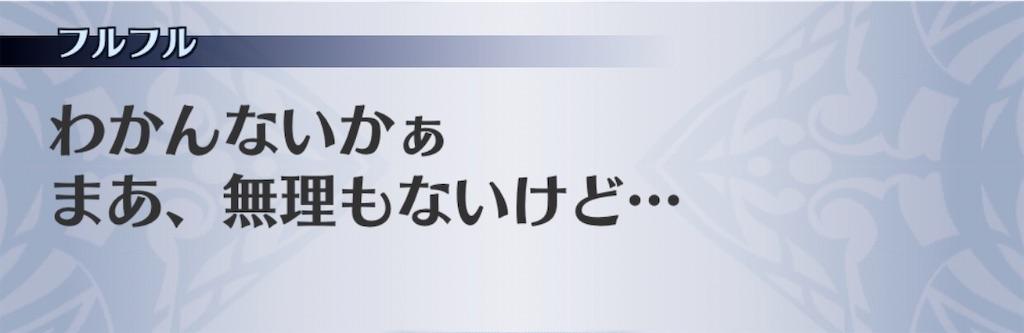 f:id:seisyuu:20200404205105j:plain