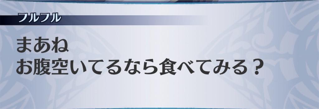 f:id:seisyuu:20200404205238j:plain