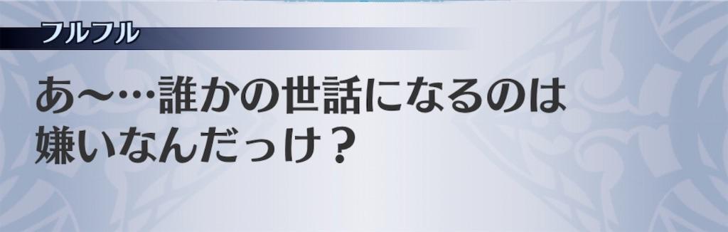 f:id:seisyuu:20200404205249j:plain