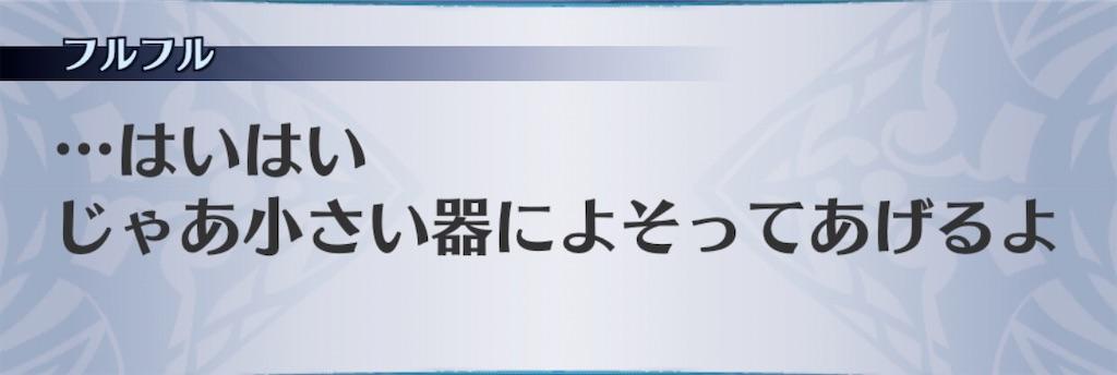f:id:seisyuu:20200404205345j:plain