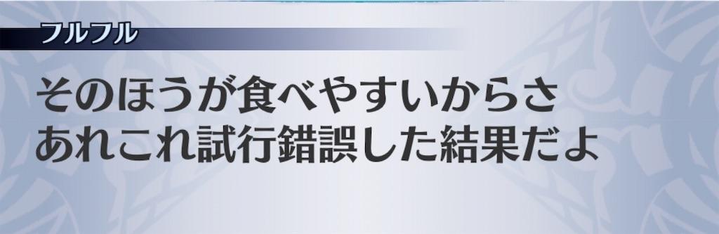 f:id:seisyuu:20200404205451j:plain