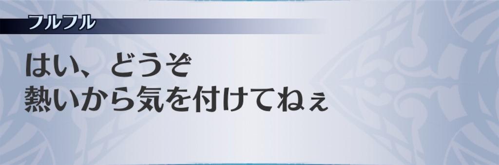 f:id:seisyuu:20200404205456j:plain