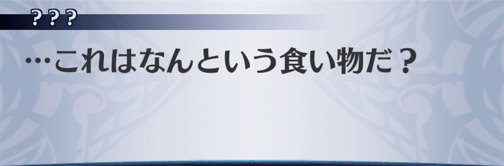 f:id:seisyuu:20200404205624j:plain