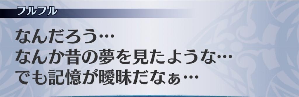 f:id:seisyuu:20200404205822j:plain