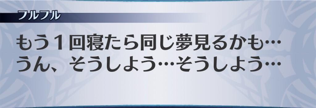 f:id:seisyuu:20200404205831j:plain