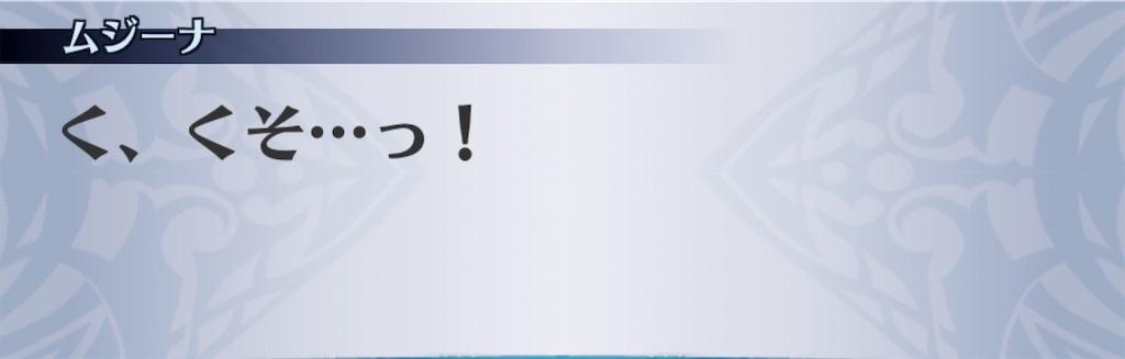 f:id:seisyuu:20200405201727j:plain