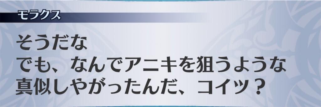 f:id:seisyuu:20200405204555j:plain