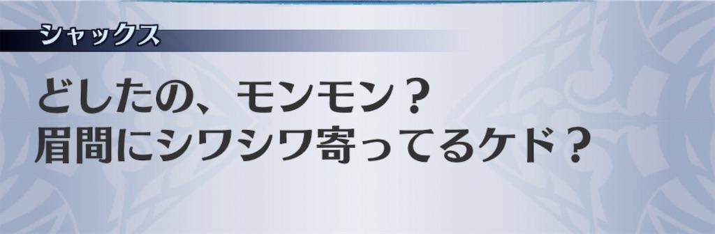 f:id:seisyuu:20200405204604j:plain