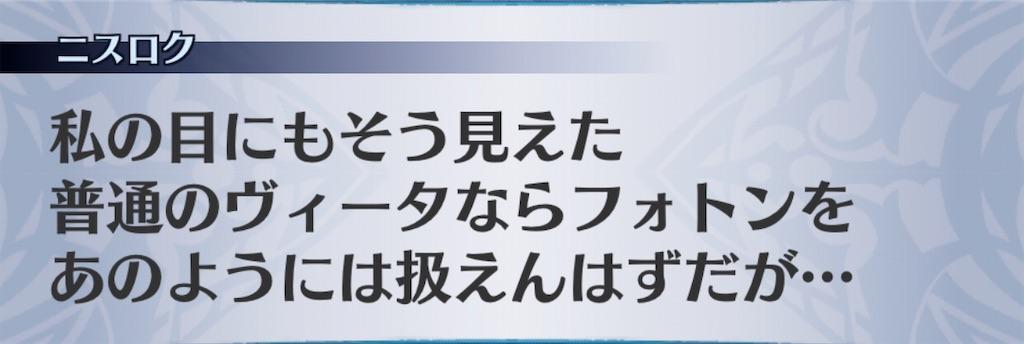 f:id:seisyuu:20200405204620j:plain