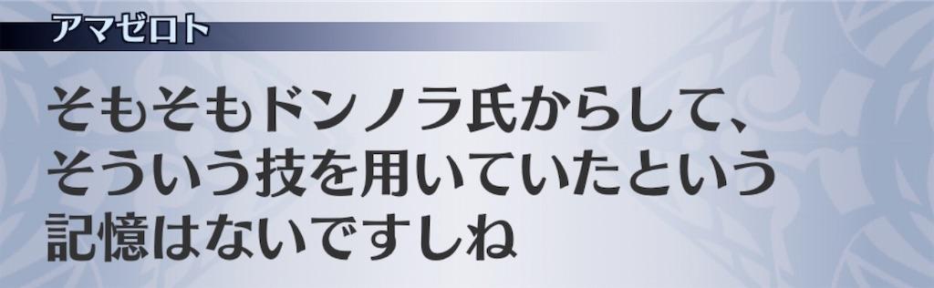 f:id:seisyuu:20200405221412j:plain