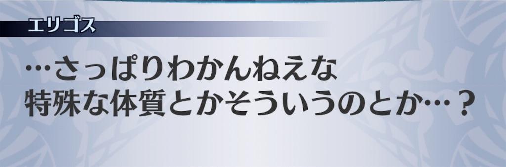 f:id:seisyuu:20200405221418j:plain