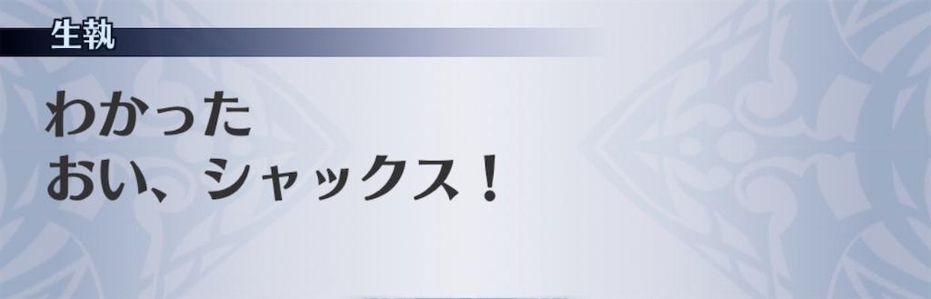 f:id:seisyuu:20200406052338j:plain