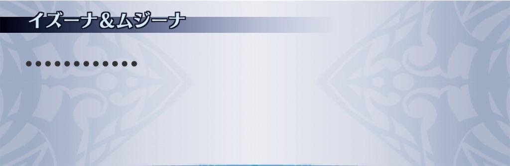 f:id:seisyuu:20200406122916j:plain