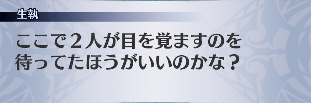 f:id:seisyuu:20200406122921j:plain