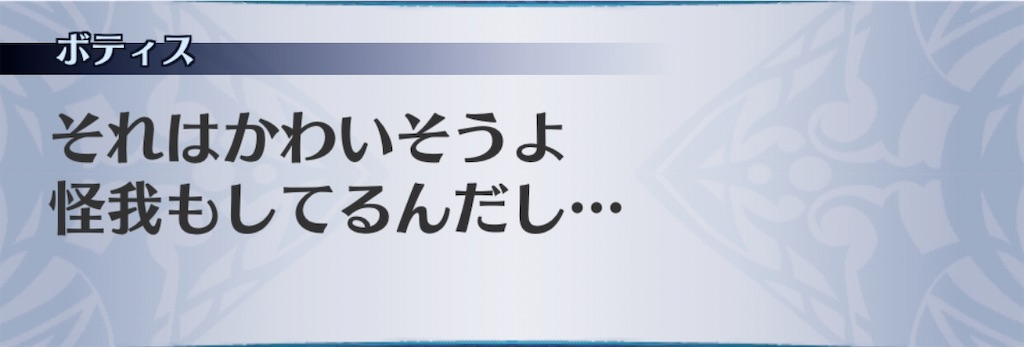 f:id:seisyuu:20200406123031j:plain