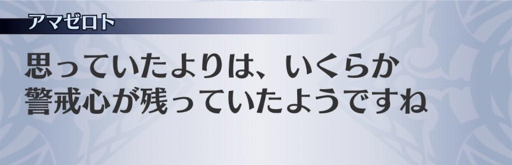 f:id:seisyuu:20200406123228j:plain