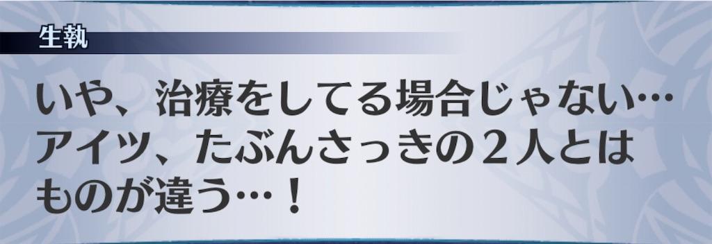 f:id:seisyuu:20200406180551j:plain