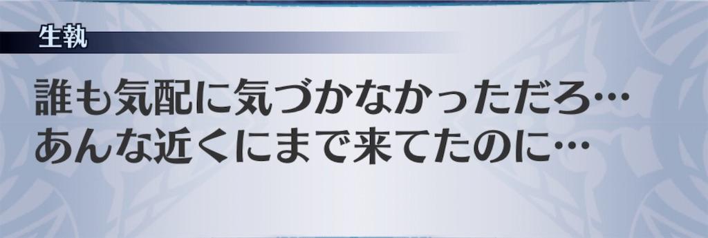 f:id:seisyuu:20200406180554j:plain