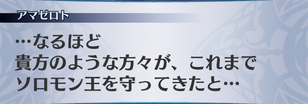 f:id:seisyuu:20200406184449j:plain