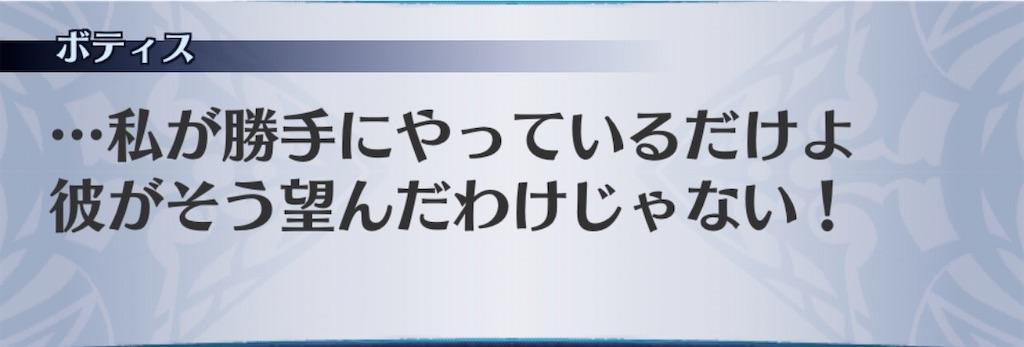 f:id:seisyuu:20200406184742j:plain