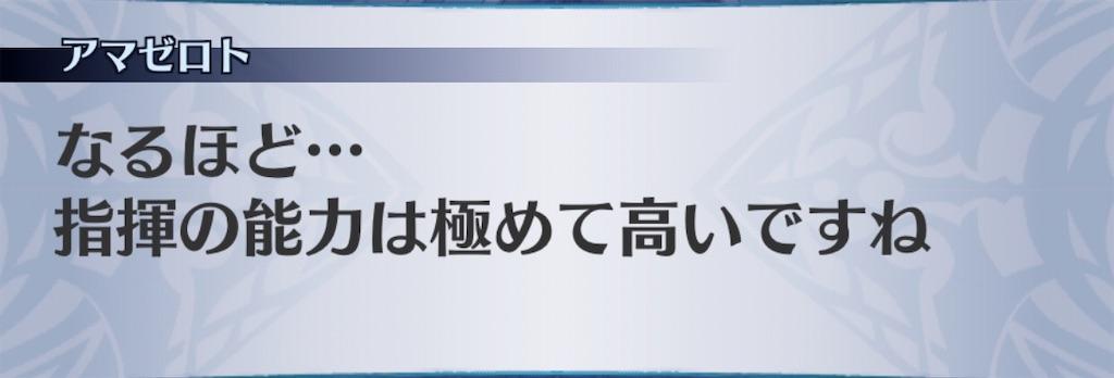 f:id:seisyuu:20200406191050j:plain