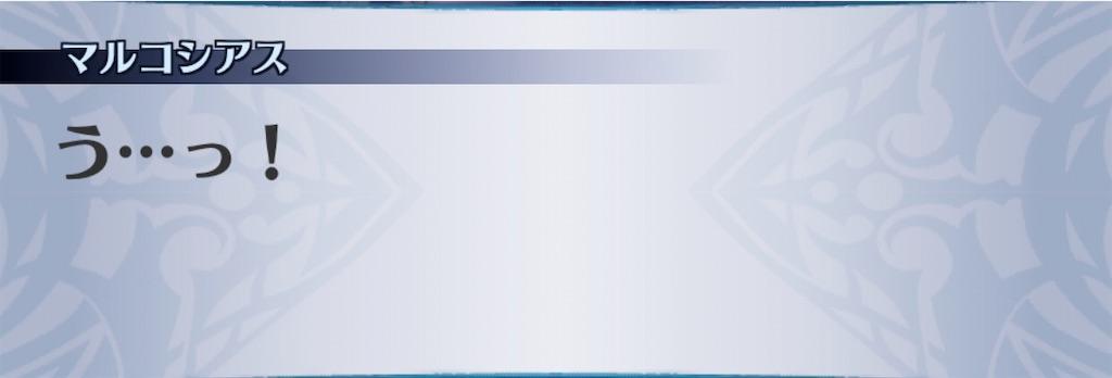 f:id:seisyuu:20200406191313j:plain