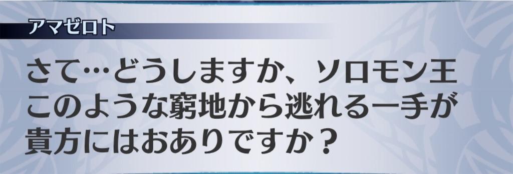 f:id:seisyuu:20200406191412j:plain