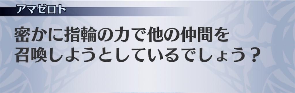 f:id:seisyuu:20200406191504j:plain