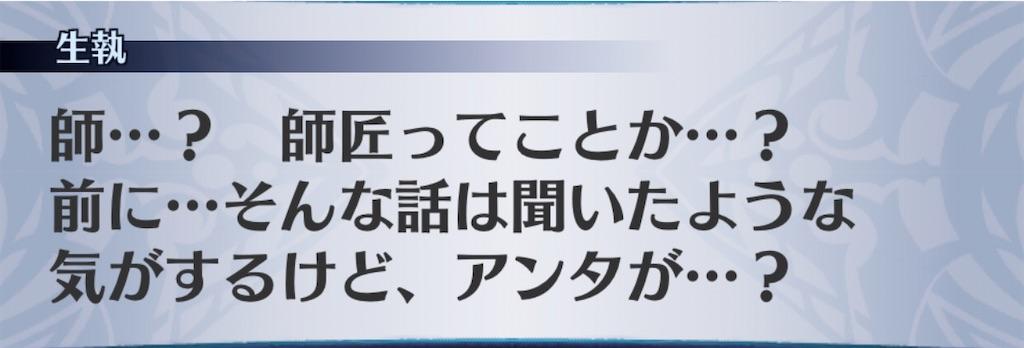 f:id:seisyuu:20200406192138j:plain