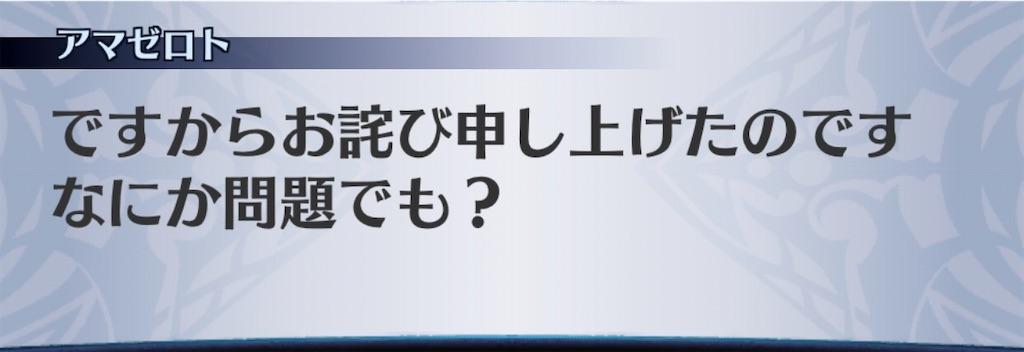 f:id:seisyuu:20200406192147j:plain