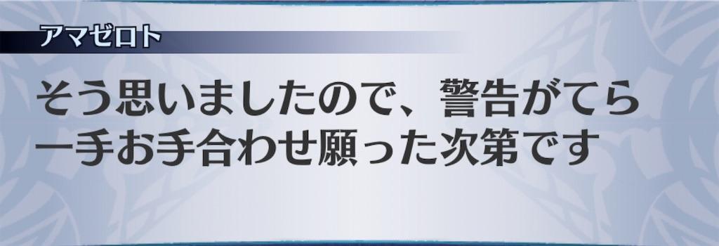f:id:seisyuu:20200406192305j:plain